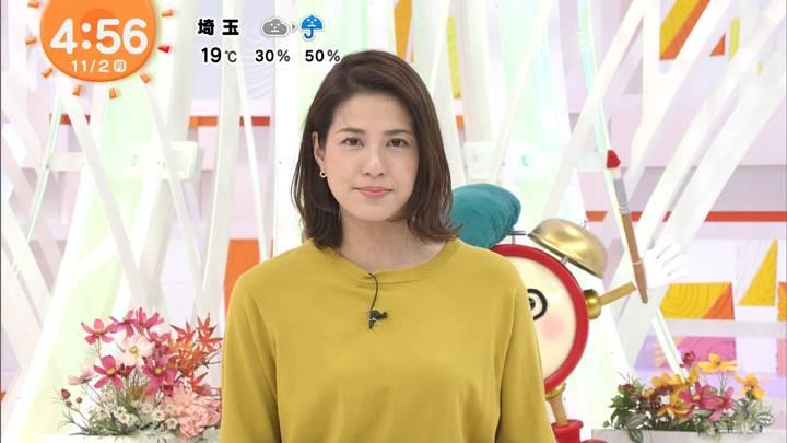 2020年11月02日永島優美の画像01枚目