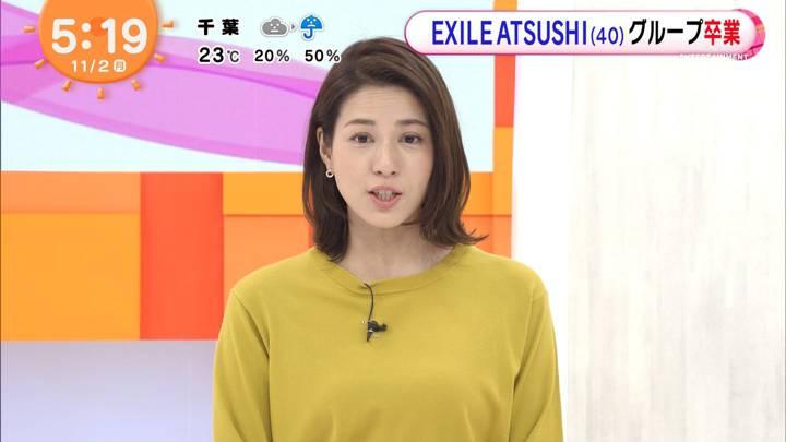 2020年11月02日永島優美の画像02枚目