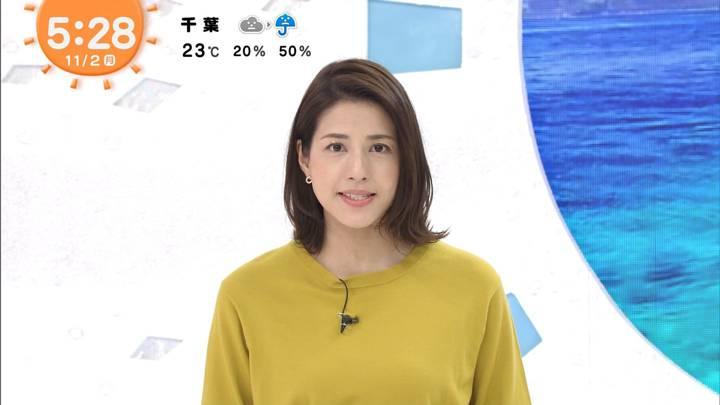 2020年11月02日永島優美の画像03枚目