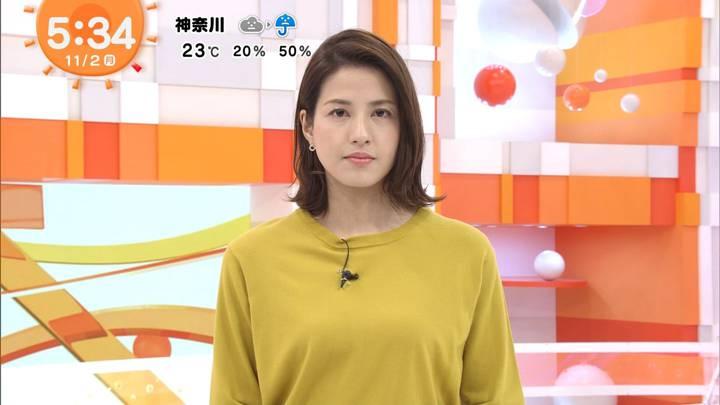 2020年11月02日永島優美の画像04枚目