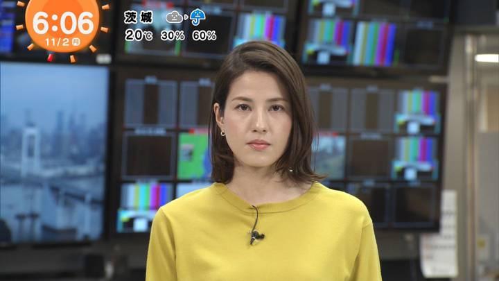 2020年11月02日永島優美の画像06枚目