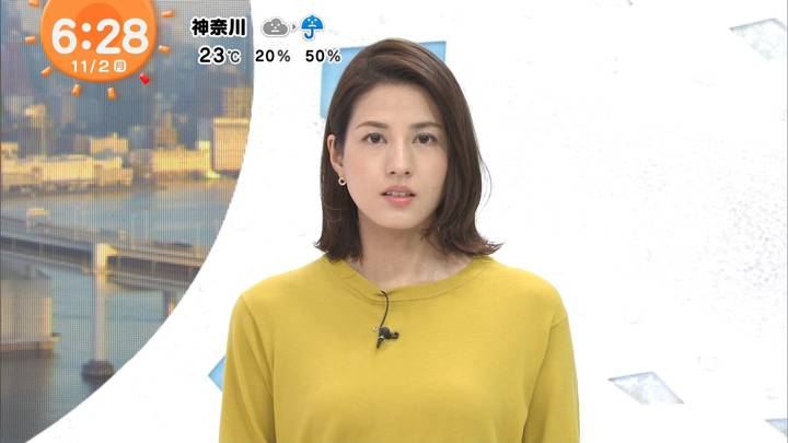 2020年11月02日永島優美の画像09枚目