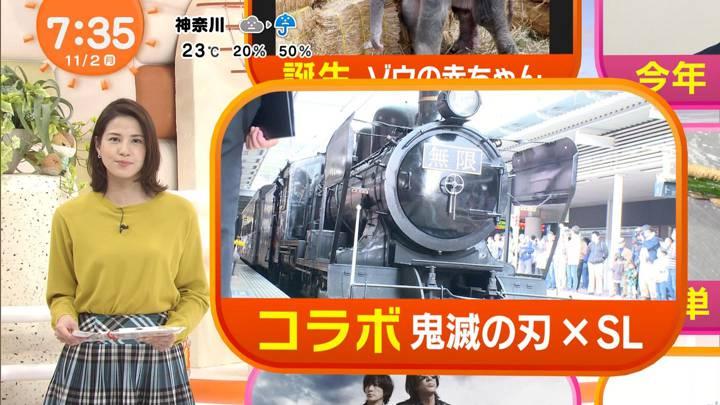 2020年11月02日永島優美の画像11枚目