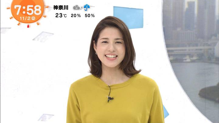 2020年11月02日永島優美の画像12枚目