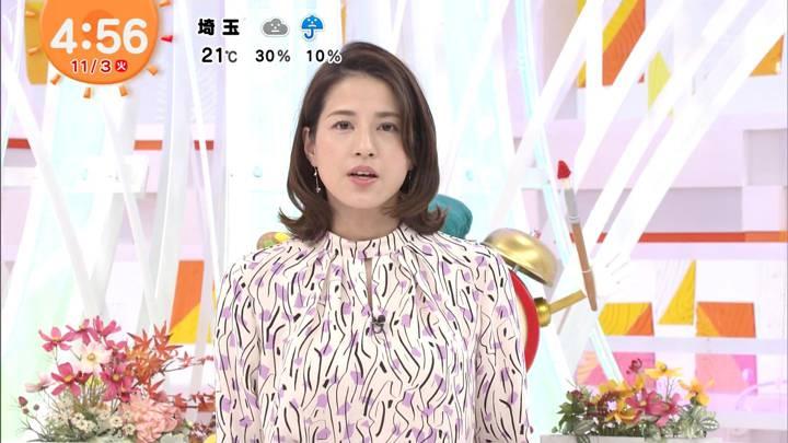 2020年11月03日永島優美の画像01枚目