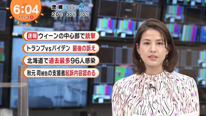 2020年11月03日永島優美の画像03枚目