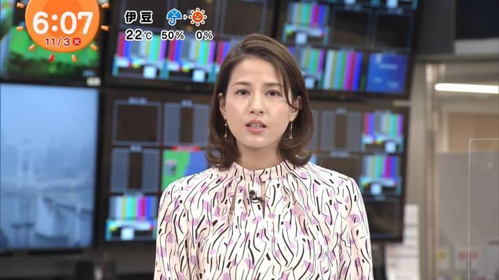 2020年11月03日永島優美の画像04枚目