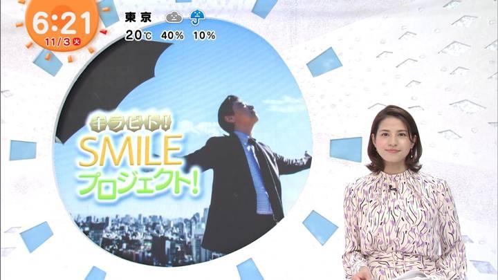 2020年11月03日永島優美の画像05枚目