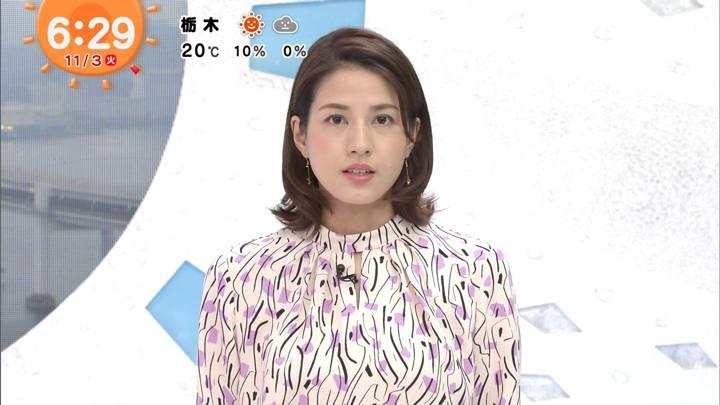 2020年11月03日永島優美の画像08枚目