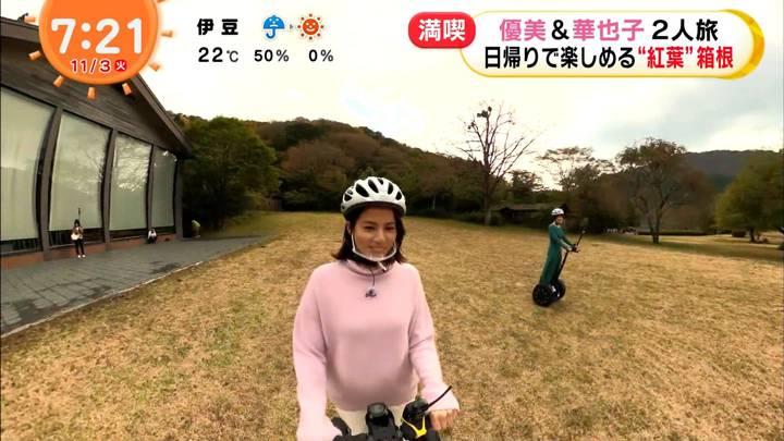 2020年11月03日永島優美の画像11枚目