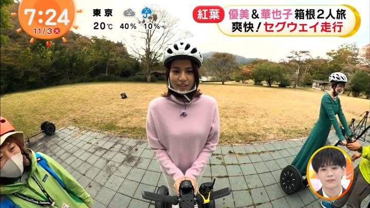 2020年11月03日永島優美の画像19枚目