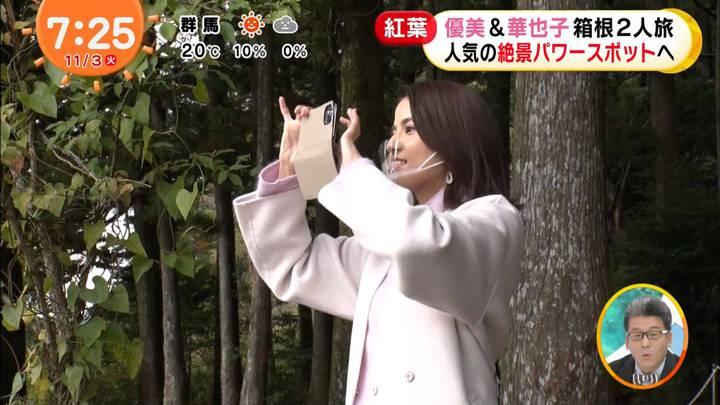 2020年11月03日永島優美の画像23枚目