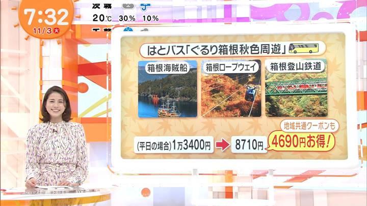 2020年11月03日永島優美の画像31枚目
