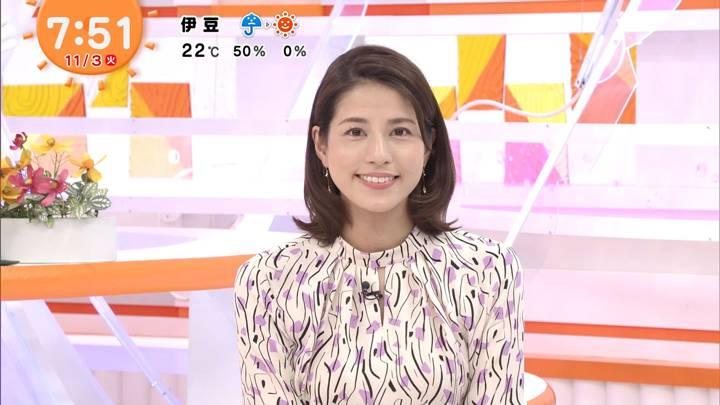 2020年11月03日永島優美の画像34枚目