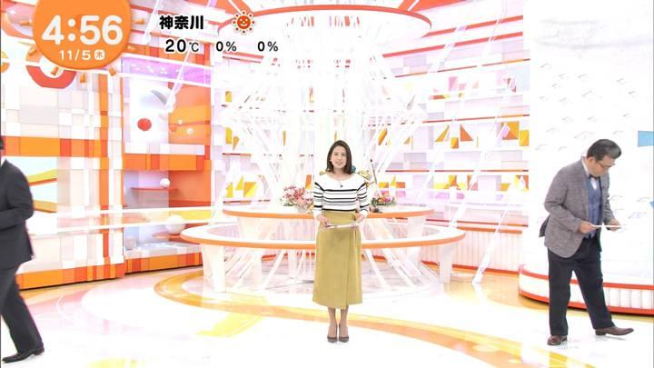 2020年11月05日永島優美の画像01枚目