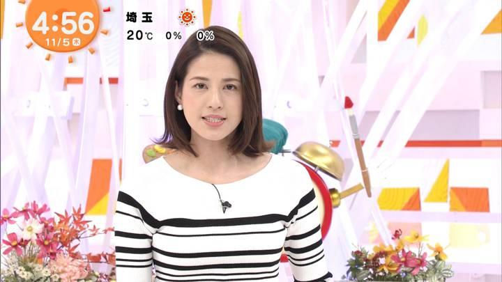 2020年11月05日永島優美の画像02枚目