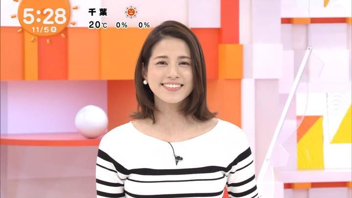 2020年11月05日永島優美の画像03枚目