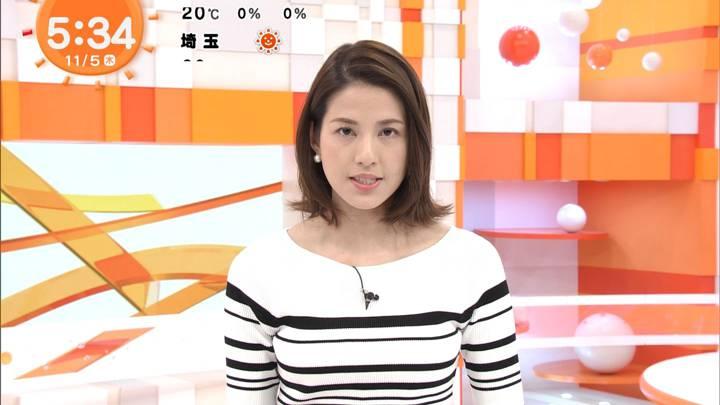 2020年11月05日永島優美の画像04枚目