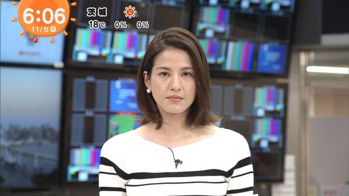 2020年11月05日永島優美の画像06枚目
