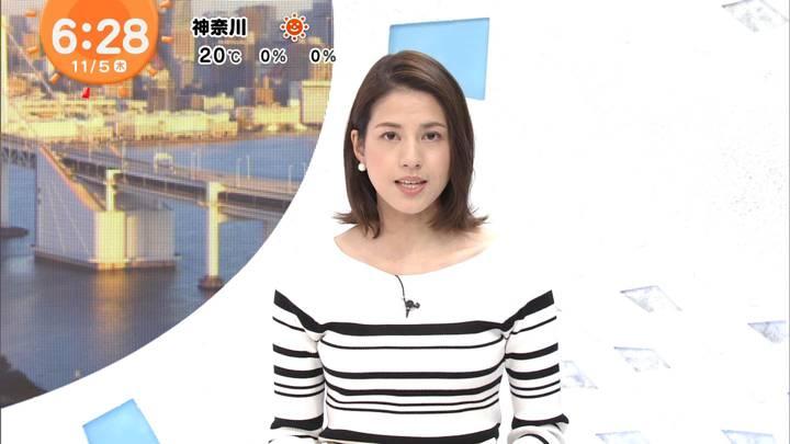 2020年11月05日永島優美の画像09枚目