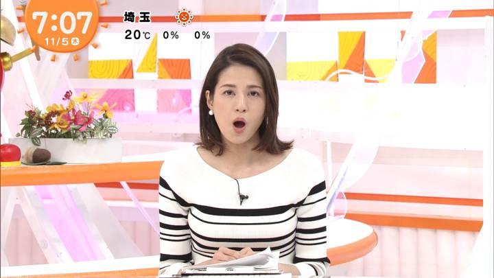 2020年11月05日永島優美の画像11枚目
