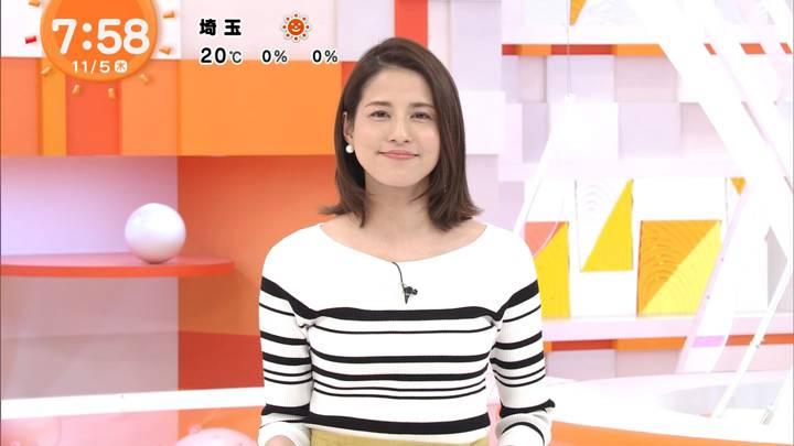 2020年11月05日永島優美の画像15枚目