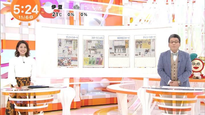 2020年11月06日永島優美の画像03枚目