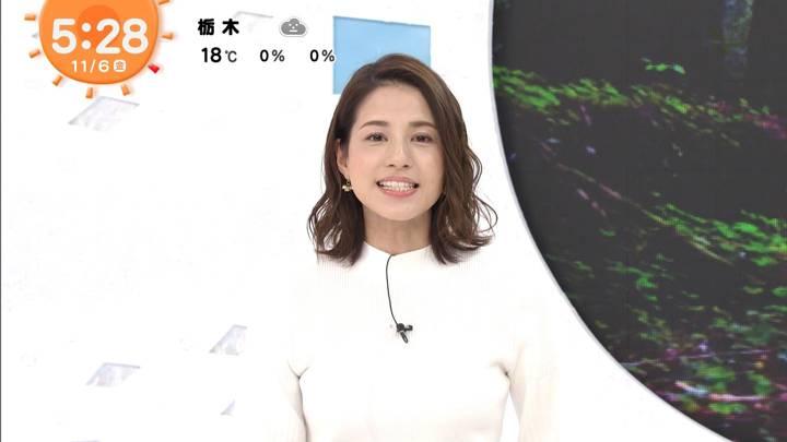 2020年11月06日永島優美の画像04枚目