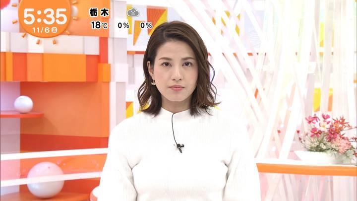2020年11月06日永島優美の画像05枚目