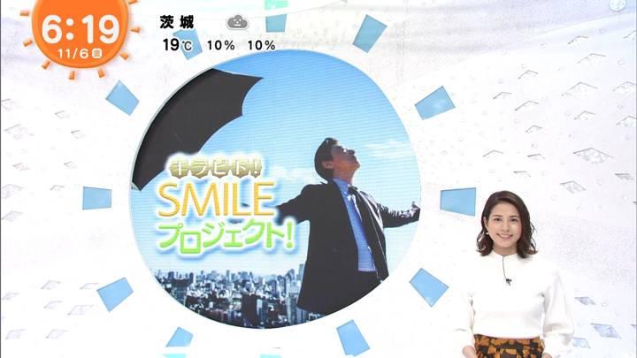 2020年11月06日永島優美の画像08枚目