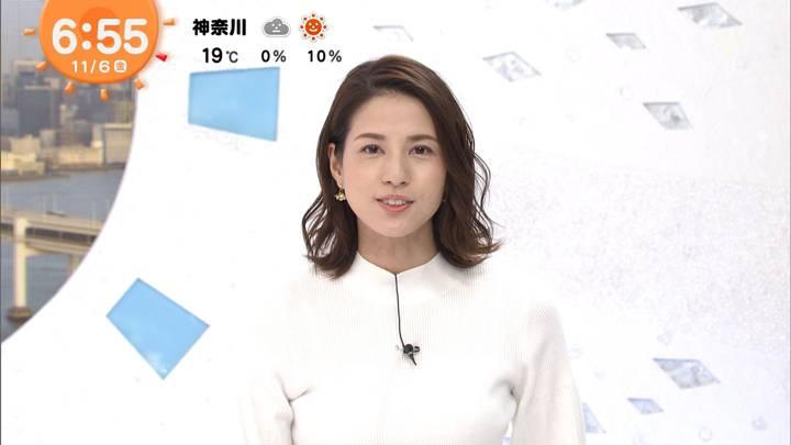 2020年11月06日永島優美の画像11枚目