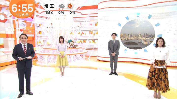 2020年11月06日永島優美の画像12枚目
