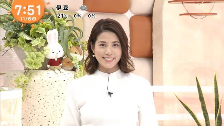 2020年11月06日永島優美の画像16枚目