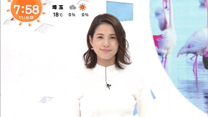 2020年11月06日永島優美の画像17枚目