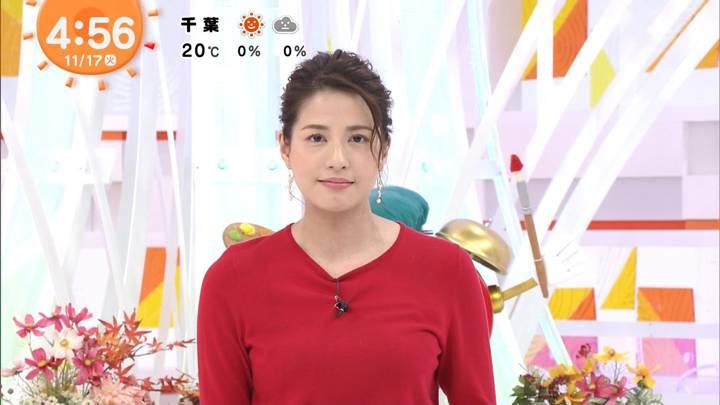 2020年11月17日永島優美の画像01枚目