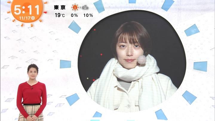 2020年11月17日永島優美の画像02枚目