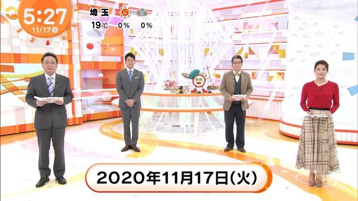 2020年11月17日永島優美の画像03枚目