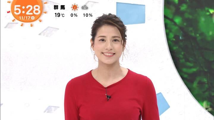 2020年11月17日永島優美の画像04枚目
