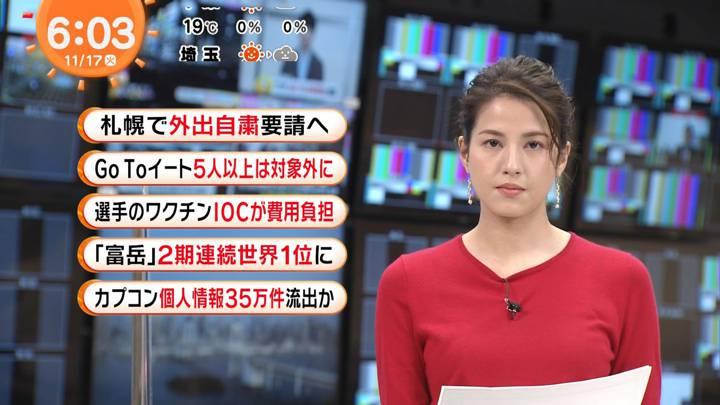 2020年11月17日永島優美の画像05枚目