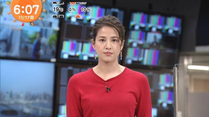 2020年11月17日永島優美の画像06枚目