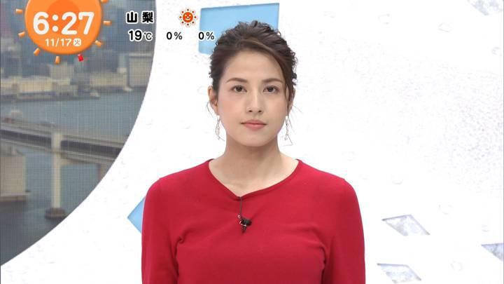 2020年11月17日永島優美の画像09枚目