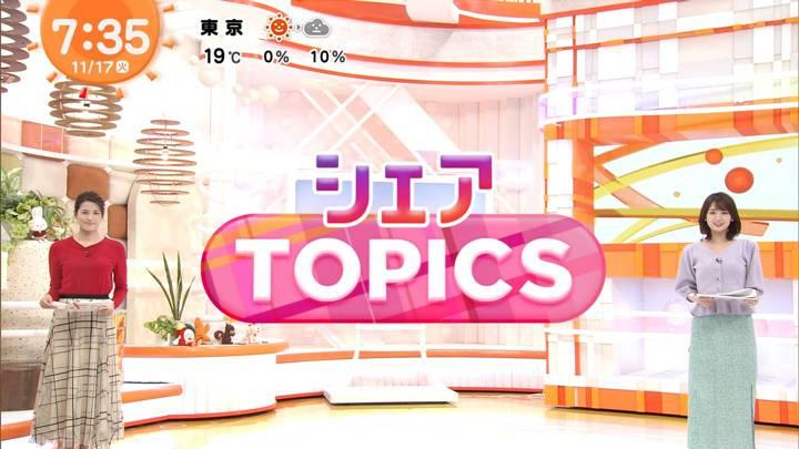 2020年11月17日永島優美の画像10枚目