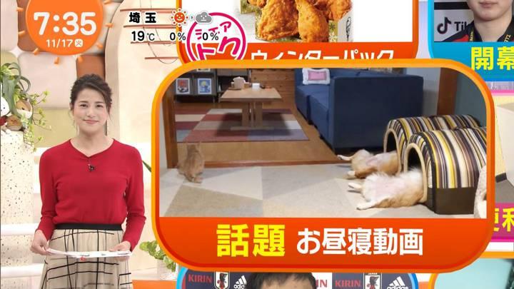 2020年11月17日永島優美の画像11枚目