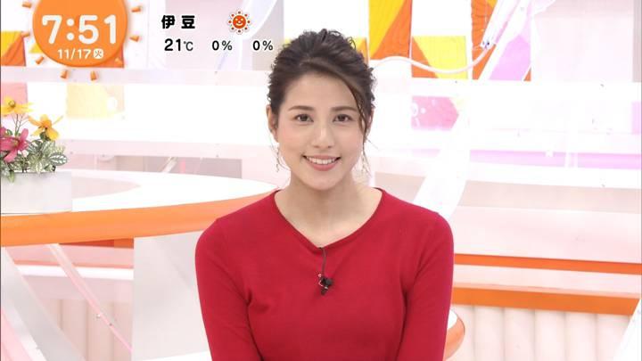 2020年11月17日永島優美の画像12枚目