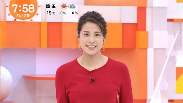 2020年11月17日永島優美の画像13枚目