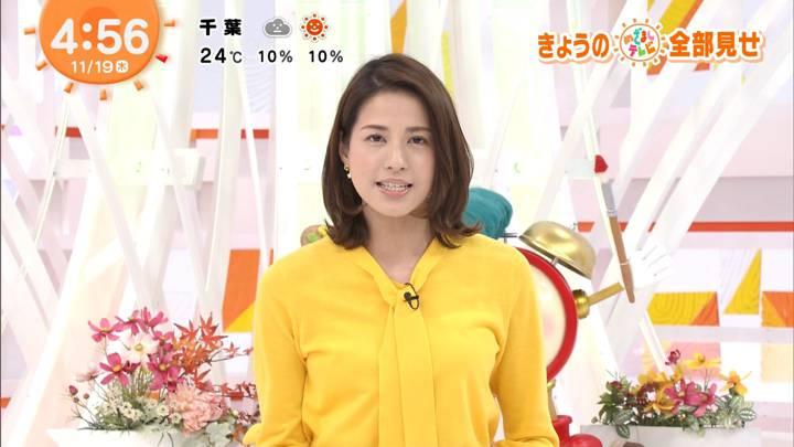 2020年11月19日永島優美の画像01枚目