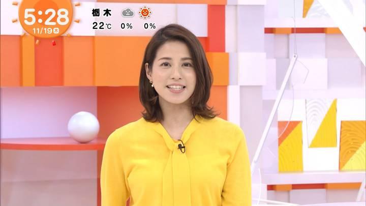 2020年11月19日永島優美の画像03枚目