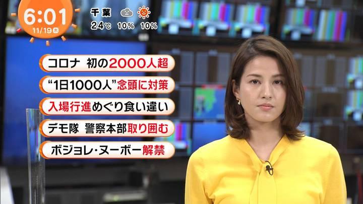 2020年11月19日永島優美の画像04枚目