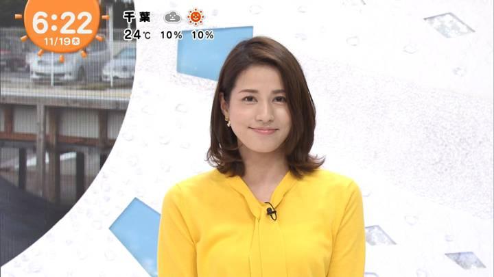 2020年11月19日永島優美の画像06枚目