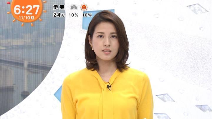 2020年11月19日永島優美の画像08枚目